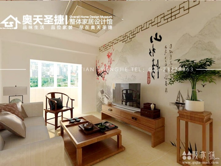 康华里90㎡ 中式风格家庭装修设计案例
