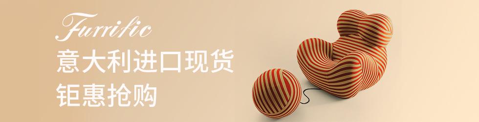 【顾家猫·FURRIFIC】上刊  2020.09.25~