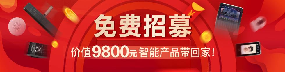 【顾家猫·携住科技】上刊 2020.10.01~2020.10.30