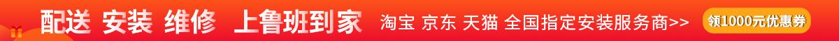 【顾家猫·鲁班到家】2020.10.29~2020.11.02(3/2)