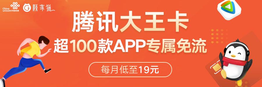 【顾家猫·中国联通】2020.12.16~2021.01.17(3/30)