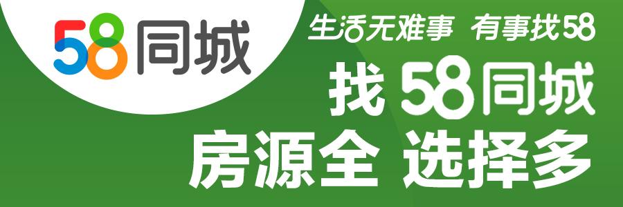 【顾家猫·58同城】(第六期)2021.02.24~2021.03.11(1/15))
