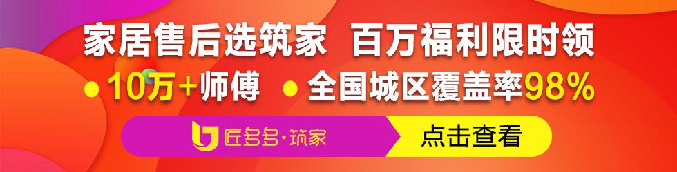 【顾家猫·匠多多筑家】2021.06.08~2021.07.09(1/30)